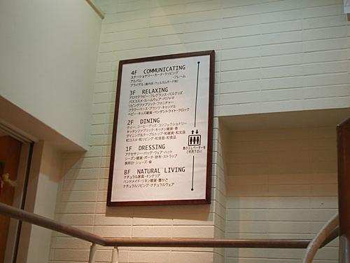 P1172246 京都の雑貨屋INOBUN(イノブン)四条本店を紹介するよ