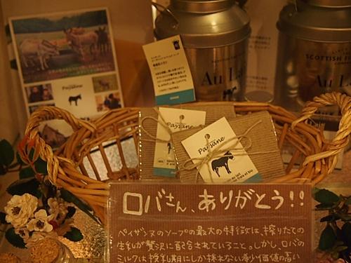 P1172279 京都の雑貨屋INOBUN(イノブン)四条本店を紹介するよ