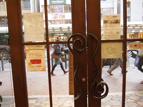 P1172318 京都の雑貨屋INOBUN(イノブン)四条本店を紹介するよ