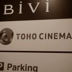 映画『アナと雪の女王』を娘と映画館でみました