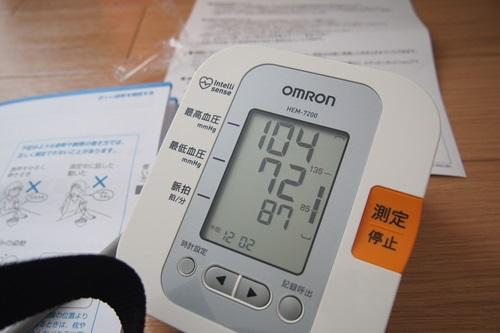 P2124701上腕式血圧計「オムロンHEM-7200」を購入