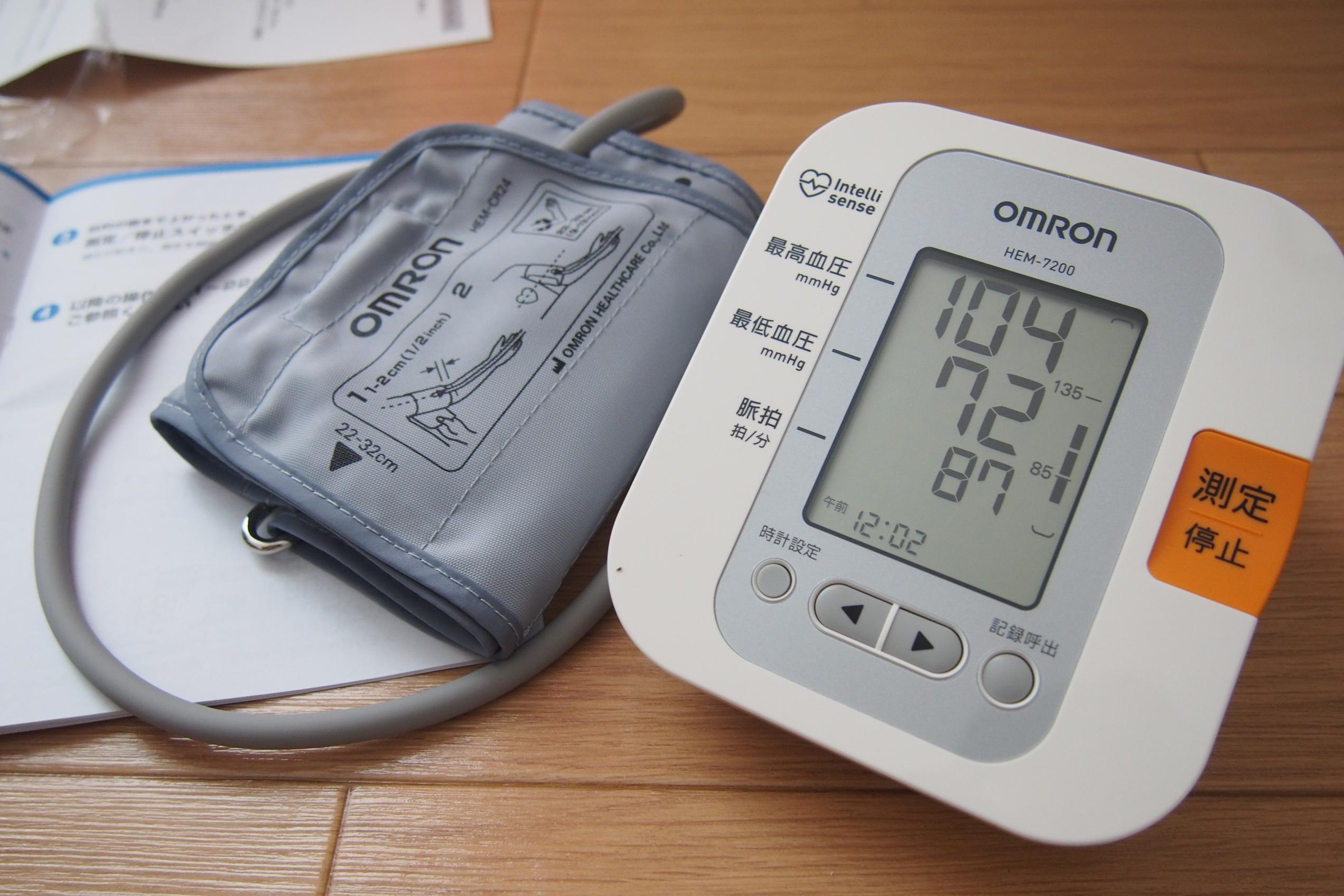 P2124703 血圧がはかりたくて上腕式血圧計「オムロンHEM-7200」を購入