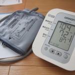 血圧がはかりたくて上腕式血圧計「オムロンHEM-7200」を購入