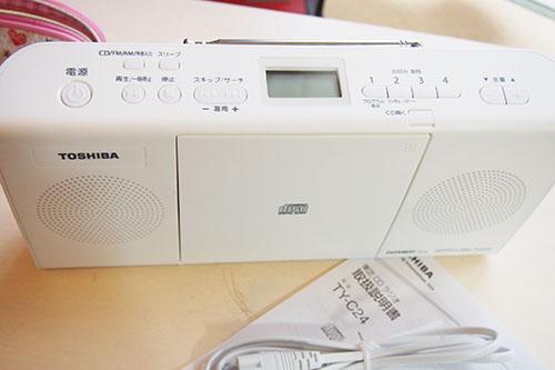 TY-C24 CDラジオ