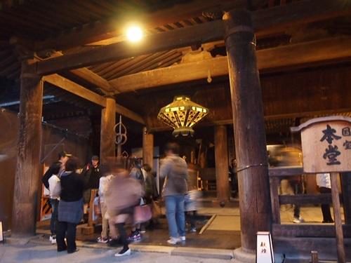 P3294678 清水寺の夜の特別拝観に行きました(2013年3月)