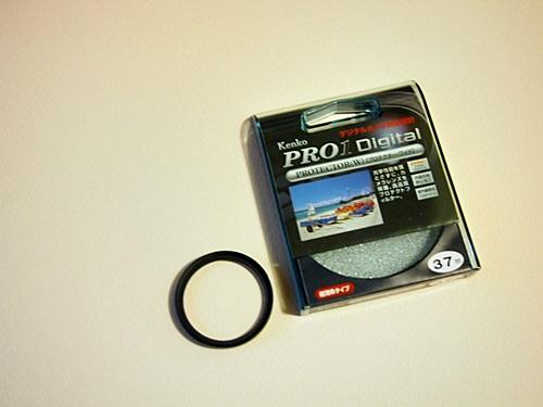 P4014937 カメラのレンズに「プロテクター」なるレンズ保護アイテムをつけるらしい