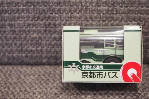 P4075798 京都市バス「チョロQ」 外箱