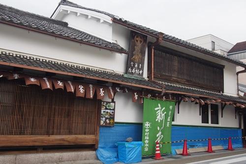 P4296123-1 中村藤吉本店