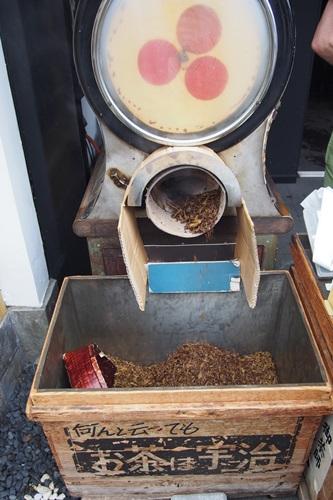 P4296157 ほうじ茶