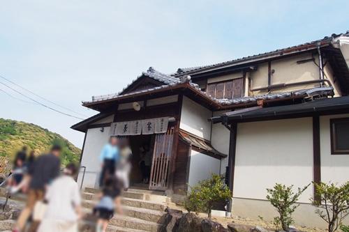 P4296209 中村藤吉平等院店