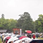 雨の葵祭(2014年)上賀茂神社でみる