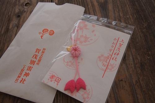 P5153006 雨の葵祭(2014年)上賀茂神社でみる