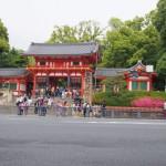 【御朱印】八坂神社