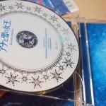 2枚組デラックス盤『アナと雪の女王』のサントラ買った♪