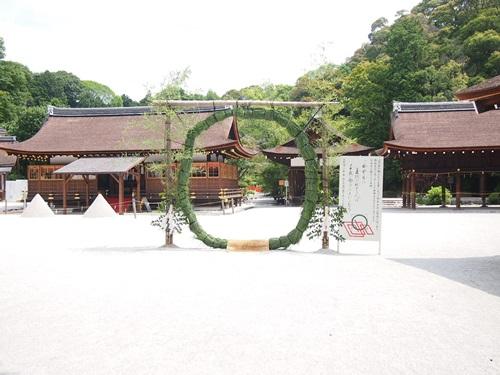 P6186870 上賀茂神社で茅の輪(ちのわ)を見ました
