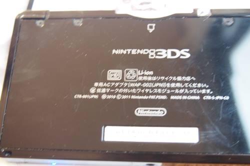P7176736 ニンテンドー3DS本体