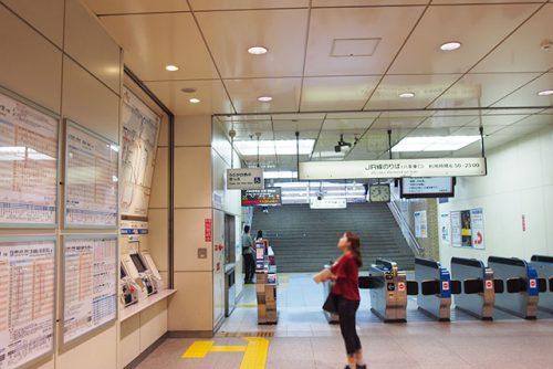 京都駅のJR切符売り場