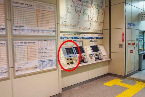京都駅のJR切符売り場の自動券売機