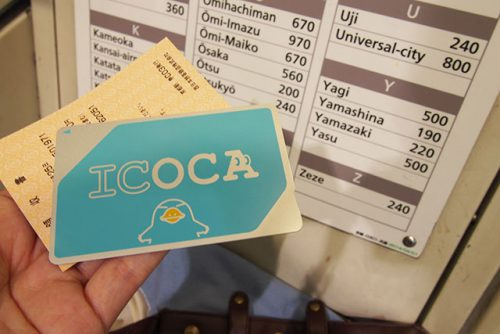 ICOCAと領収書