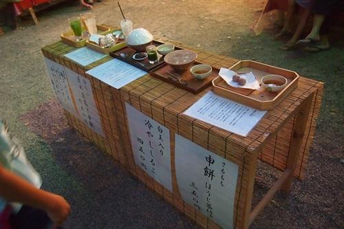 P7260318 下鴨神社の御手洗祭に行ってきた(2014年)