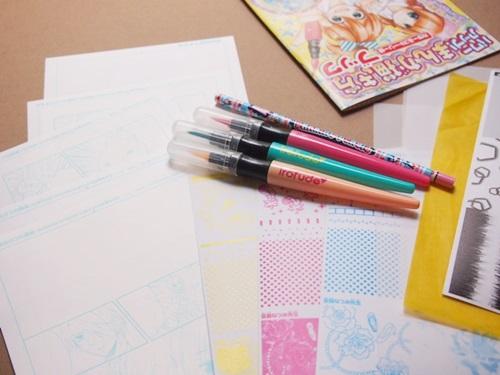 P8057594 少女マンガ雑誌「なかよし」9月号付録まんが家セットで漫画家すごいと感動