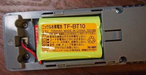 ニッケル水素電池 TF-BT10