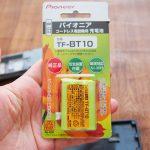 パイオニアコードレス電話機用充電池tf-bt10をamazonで再購入。電池の寿命は?
