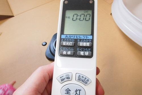 PB052746 【あかりセレクト】日立のLEDシーリングライト(LEC-AH800C)