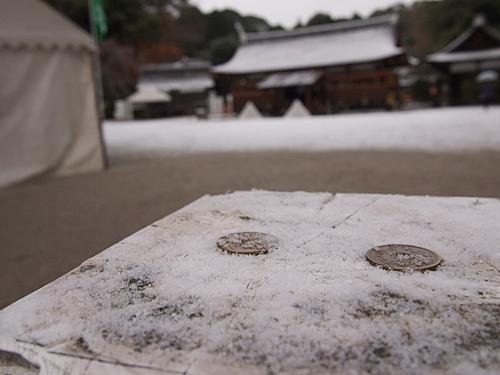 PC100829 京都に雪がふりました。ちょっと積もりました。(2012年12月)
