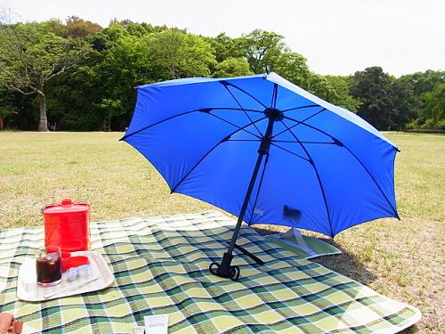 R1153734 EuroSCHIRM(ユーロシルム)の傘