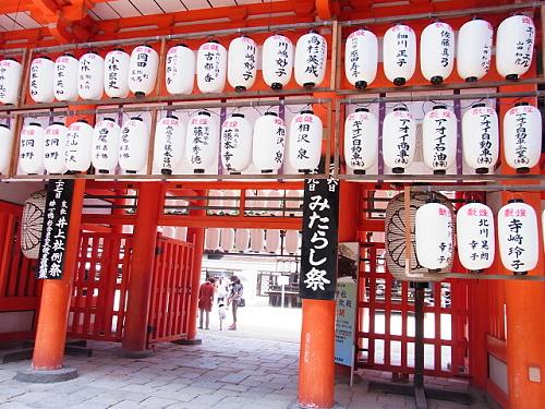 R1155647 下鴨神社みたらし祭2012年
