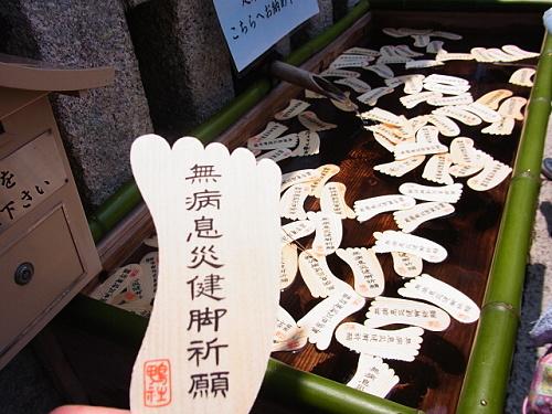 R1155696 下鴨神社みたらし祭2012年