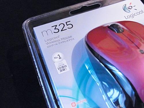 R1159076 ロジクールのワイヤレスマウスM325(ピンク)をリピート