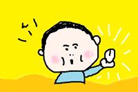 peintodekaku4 縮小